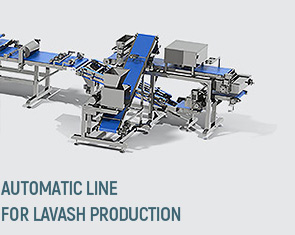 خط اوتوماتيك لإنتاج خبز اللافاش  Lavash production line