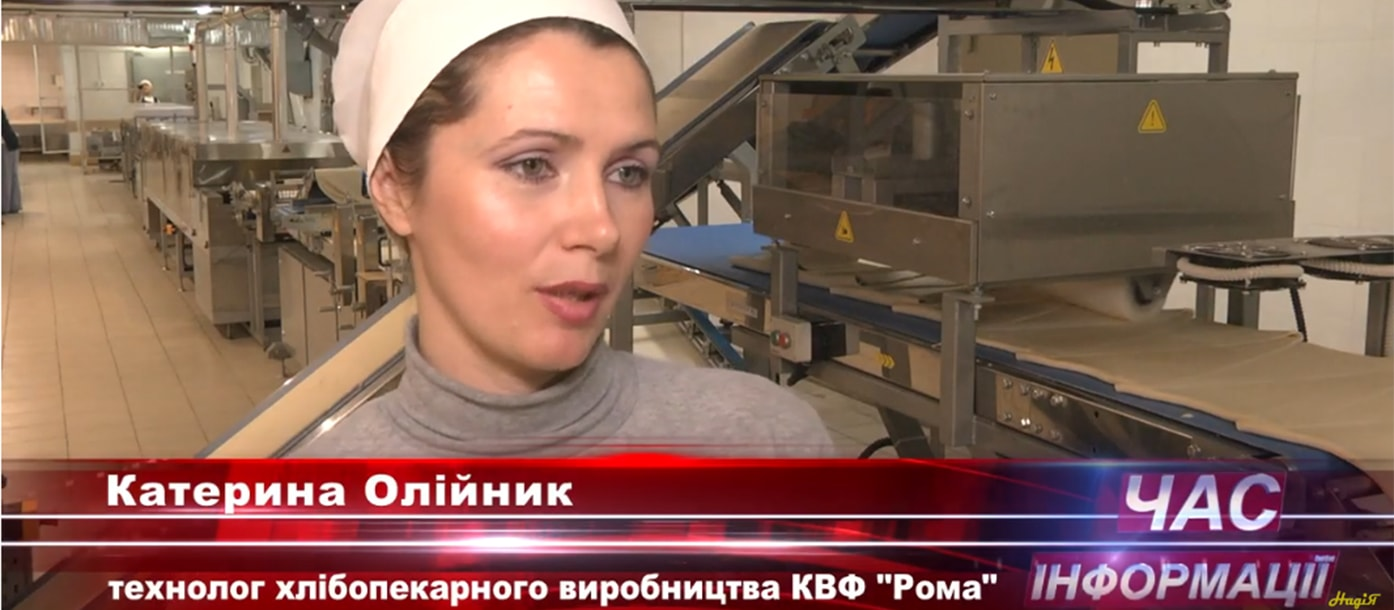 Near Kharkiv the second automatic lavash line in a year manufactured by UTF GROUP is launched #0