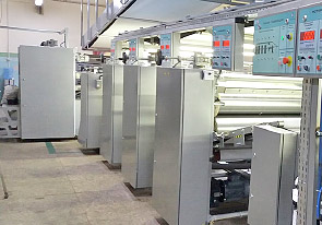 The new automatic hard biscuit production line manufactured by UTF GROUP was launched - foto №5333