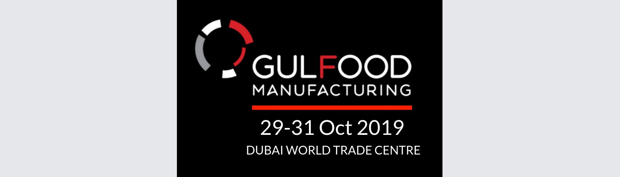 UTF GROUP на выставке GULFOOD 2019
