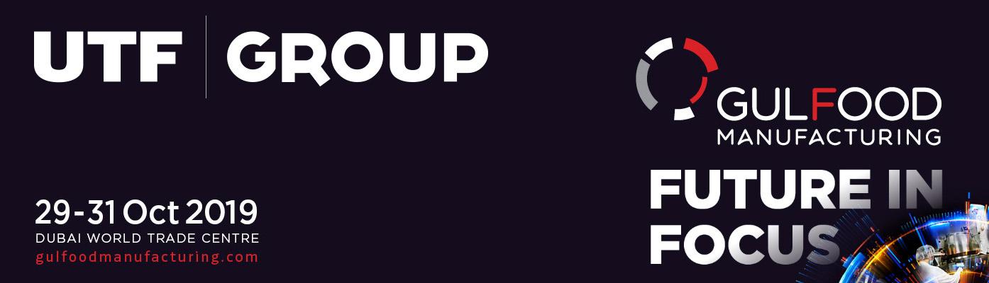 UTF GROUP на выставке GULFOOD 2019 #0