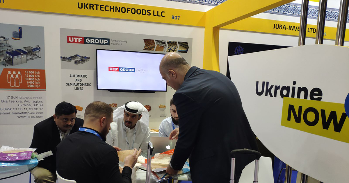 UTFGROUP на выставке GULFOOD Manufacturing 2019.