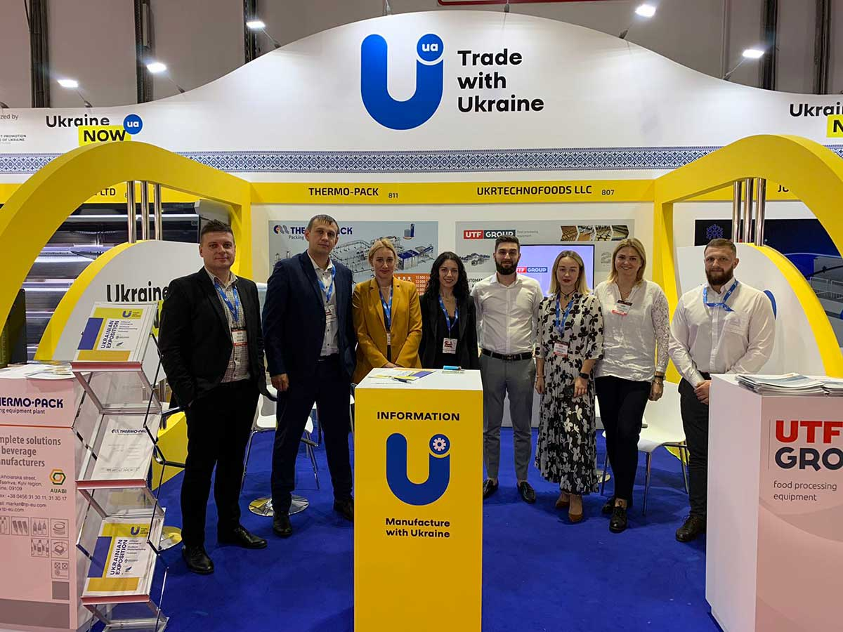 UTFGROUP на выставке GULFOOD Manufacturing 2019. #1